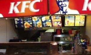 KFC is set to abandon its world famous 'Finger Lickin' Good' slogan