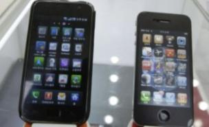 Samsung is suing its rival Apple for copyright infringement (AP)