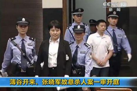 Bo Xilai, Gu Kailai, Neil Heywood