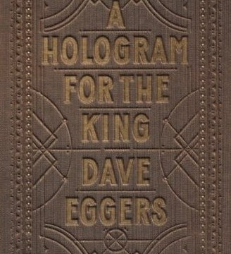 A Hologram For The King is a skilfully written portrait of an American failure
