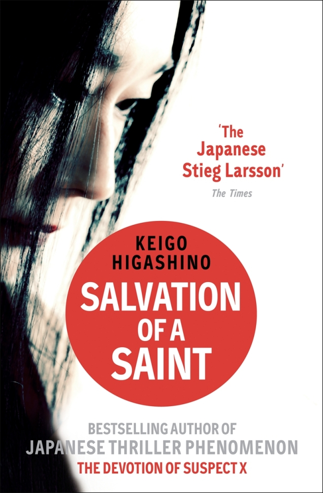 This week's reads: Salvation Of A Saint, Fanny & Stella, Play It Again, House Of Earth, Calon