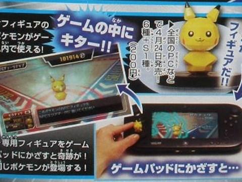 Nintendo takes on Skylanders with first NFC Pokémon game on Wii U