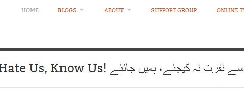 First website for gay people in Pakistan blocked by authorities