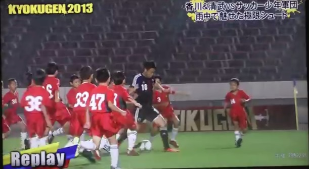 Shinji Kagawa and Hiroshi Kiyotake take on 55 kids – and win