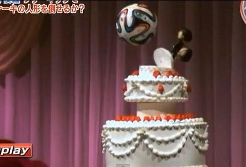 Shunsuke Nakamura blasts bride and groom off wedding cake with incredible free-kick trick