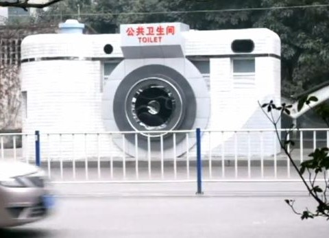 Toilet shaped like digital camera appears on Chinese street