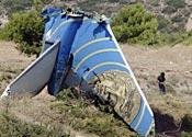 Helios air disaster cyprus
