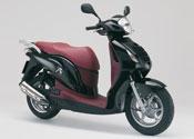 Honda PS125 scooter