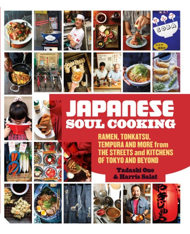 Japanese Soul Cooking by Tadashi Ono and Harris Salat is packed full of hearty recipes (Picture: Todd Coleman)