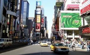 A bomb was found in Times Square