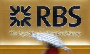 The FSA will look into the collapse of RBS again following revelations about Sir Fred Goodwin (PA)