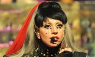 Courtney Love Lady Gaga