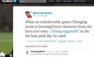Aaron Ramsey urged fans to follow up Emmanuel Frimpong's pledge