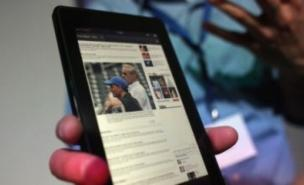 The Amazon Kindle Fire has been tipped to reduce Apple's dominance of the tablet market