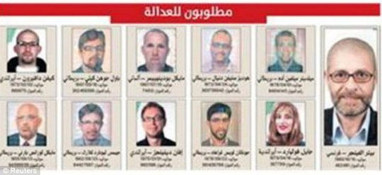 The 11 people suspected of killing Hamas militant Mahmoud al-Mabhouh in a luxury hotel in the Gulf emirate last month