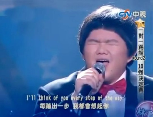 Lin Yu Chun performed Whitney Houston's I Will Always Love You pitch-perfectly