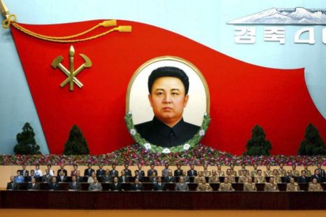 A national meeting is held to celebrate the 40th anniversary of North Korean leader Kim Jong-il's