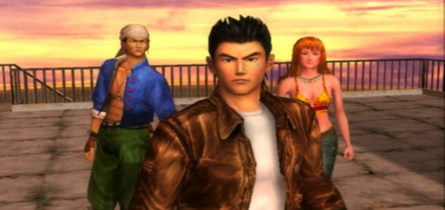Shenmue II - is it on the way as well?