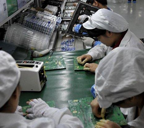 Foxconn plant in Shenzhen