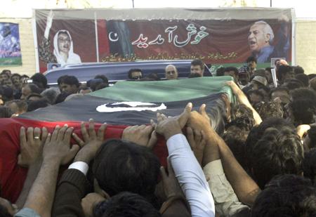 bhutto flag