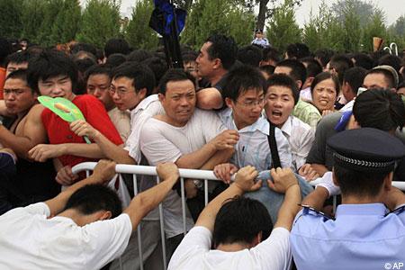 china tickets
