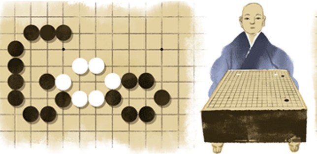 Google Doodle, Honinbo Shusaku