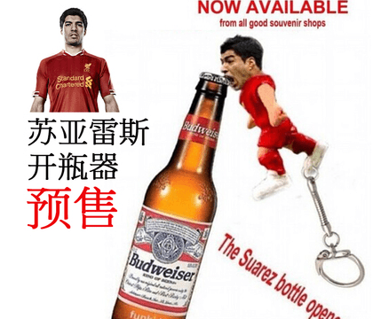 You can now get Luis Suarez to bite open your beers with Suarez bottle opener
