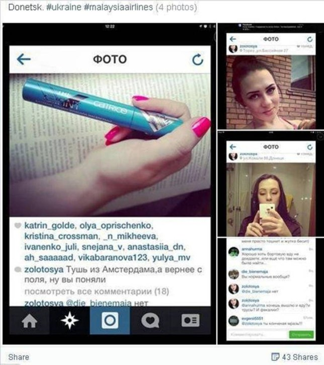 Malaysian Airlines flight MH17, Instagram