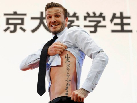 Ink twice: Do celebrities and footballers own their tattoos? Does anyone?