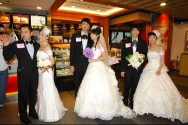 McDonald's Wedding