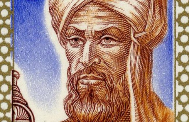 Many users tweeted a picture of Persian mathematician Muhammad al-Khwarizmi