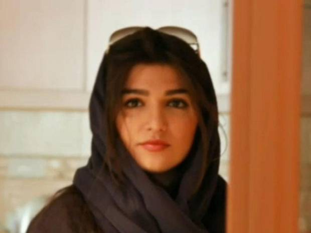 British woman imprisoned in Iran is charged for 'propaganda against the regime'