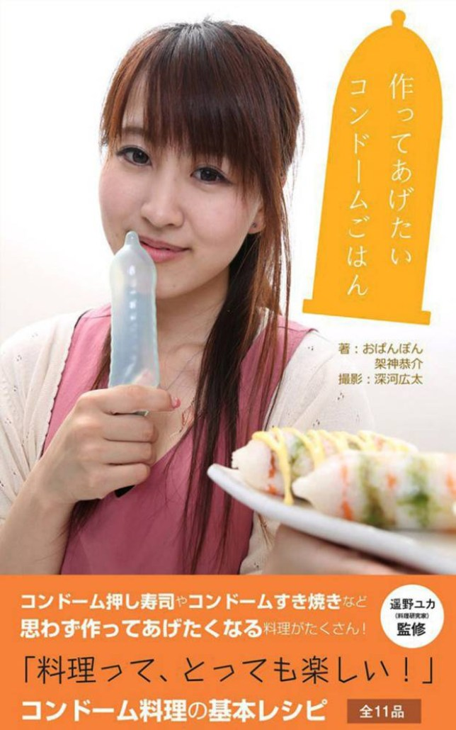 Condom cookbook, Condom Meals I Want To Make For You, Cooking with condoms, Weird Japanese food, Japanese cookbook, Japanese recipe, Weird things you can do with condoms, Kyosuke Kagami