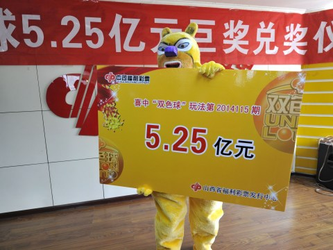Lottery winner wears animal costume to stay anonymous as he collects prize
