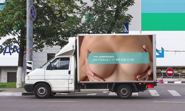 advtruck breasts van advert