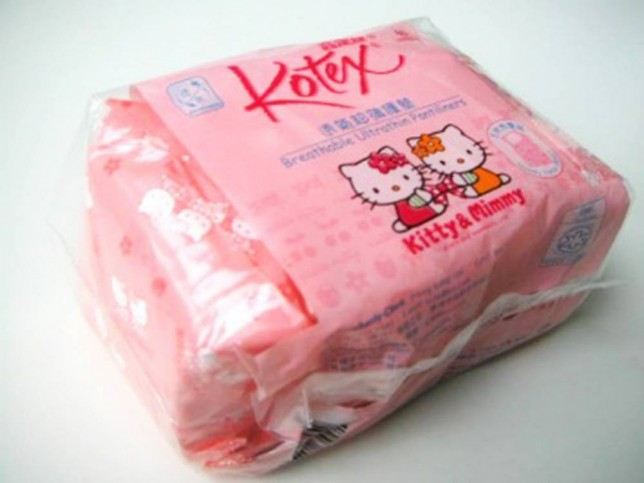12 Weird And Disturbing Hello Kitty Products We Wish Wed Never Seen
