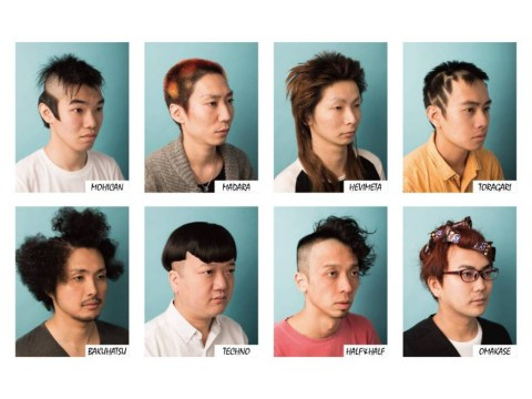 Snickers is opening a barber shop in Japan, and the haircuts are crazy