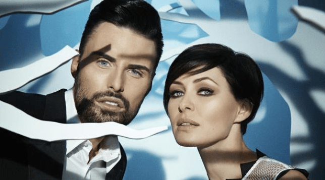 Celebrity Big Brother 2015 Emma Willis (Picture: Channel 5)