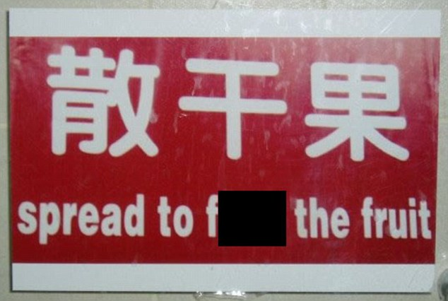 English signs in China are accidentally telling people to f*ck things