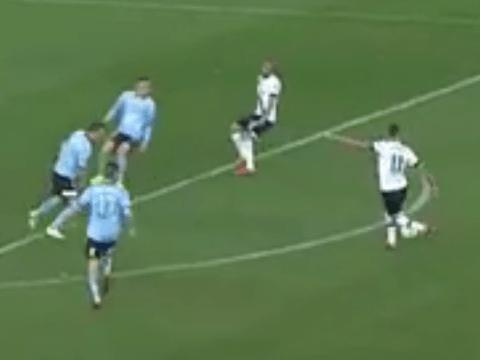 Tottenham's Erik Lamela pulls off epic rabona against Sydney FC