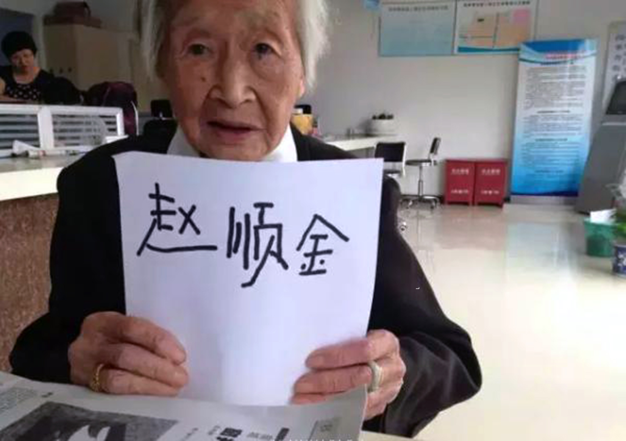 "Pic shows: Zhao Shunjin writing her name. A  100-year-old woman whose own children are already pensioners has inspired her community by learning how to read and write , having never attended a day of school in her life. Centenarian Zhao Shunjin, who celebrated her historic birthday this year, grew up illiterate in the city of Hangzhou, capital of east China's Zhejiang Province, and never had to chance to go to school as she married early and gave birth to children at a young age. Shunjin, whose oldest son is already 78, could barely write her own name in Chinese characters when she heard of the literacy course being offered by social workers in her community. Chen Lijun, a social worker, together with her colleagues, began offering a 10-day course in June this year for illiterate citizens to sign up free of charge in order to learn how to read and write. But Lijun said she ""did not expect someone as old as Ms Zhao to turn up"". Shunjin attended the 10-day course and was so encouraging to the learners and teachers at the welfare centre that community workers decided to devote hours to teach Shunjin privately. Lijun added: ""What a feat to come learn at the age of 100."" The elderly woman who now lives with Luo Rongsheng, one of her sons, reportedly spent extra hours at home studying. But even she was not immune to the occasional lapse in concentration. Her son Rongsheng said: ""[Mother] was just like a little child when we saw her studying at her desk. But she sometimes also got lazy and lost concentration, so we had to remind her to 'work hard.'"" Rongsheng added that the family was fully supportive of their elderly mother's decision to beat illiteracy, and they are also sympathetic of the hardships she went through in her early days. Rongsheng said: ""Our mother understands best the difficulties of being illiterate, but in her day she had no other choice but to work and send us to school."" He added: ""My older brother who is 78 managed to attend univer"