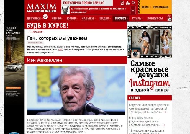 (Picture: maximonline.ru)