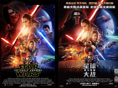 Star Wars in race row after John Boyega is shrunk in Chinese poster for The Force Awakens