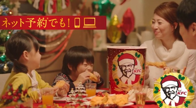 Kfc Japan Christmas.3 6 Million Japanese Households Set To Eat Kfc This