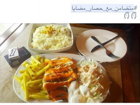 Syrian regime supporters are trolling the starving residents of Madaya with photos of food