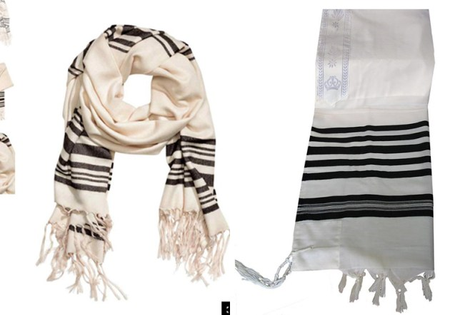 Can you tell the fashionable scarf from the religious shawl?