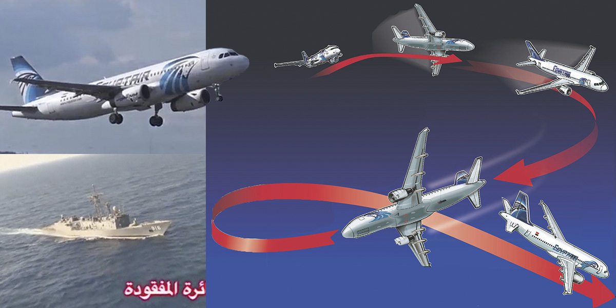 EgyptAir crash: Missing Flight MS804 has been found by the Egyptian Army