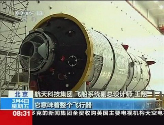 China's Tiangong-1 space module due for lunch in July. China's experimental craft will pave the way for its first space station later in the year.tiangong-1-montage CCTV.jpg