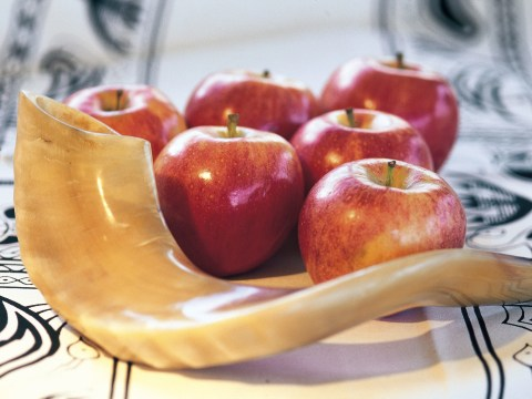 Rosh Hashanah 2018: Happy Jewish New Year! When is it, greetings and what does Shana Tova mean?