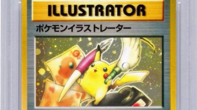 World's most valuable Pokemon card just sold for £44,000